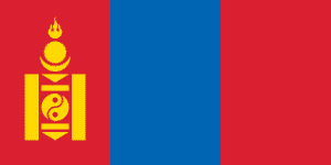 Mongolia - flag
